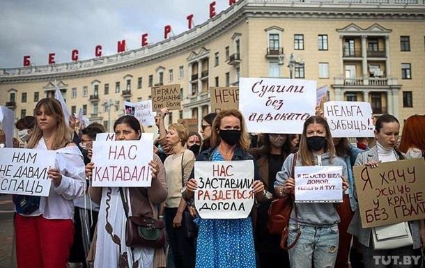 В Минске женщины провели акцию против насилия