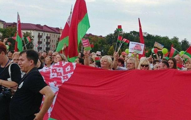 Сторонники Тихановской сами себя ведут в тупик, как протестующие в Хабаровске