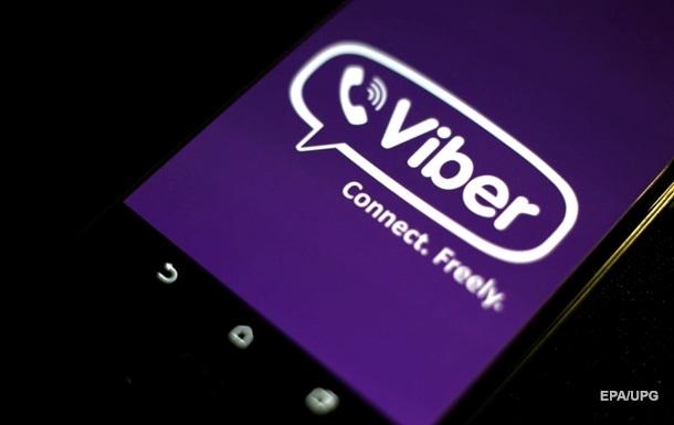 Viber закрывает офис в Минске