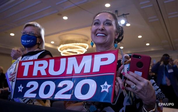 Вторая президентская кампания Трампа стала самой дорогой в США - СМИ
