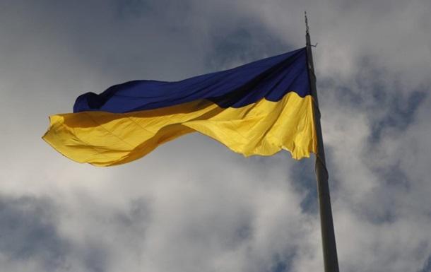 В Украине празднуют День государственного флага