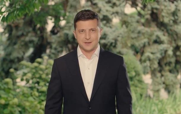 Зеленський привітав українців з Днем державного прапора