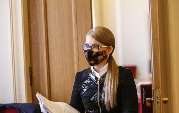 Тимошенко в тяжелом состоянии из-за коронавируса