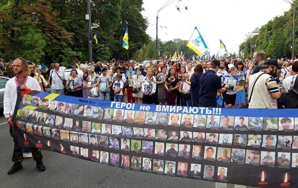 У Києві проходить Марш захисників