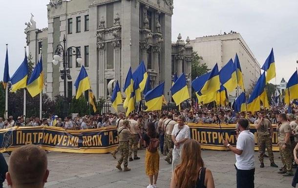 Участники марша прорвались под Офис президента