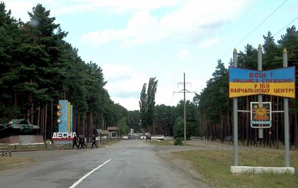 Взрыв в учебном центре ВСУ: один погибший, трое раненых