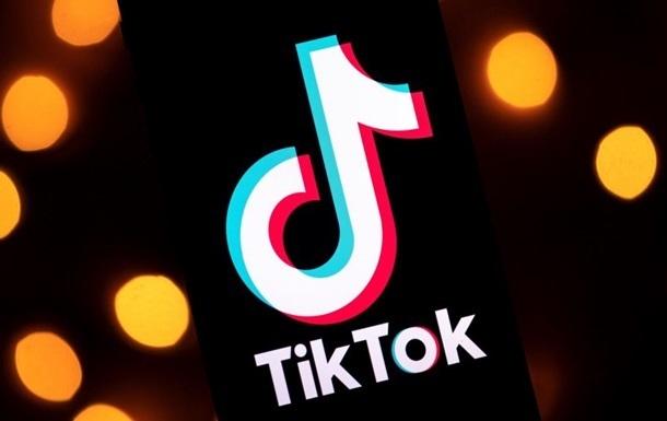В TikTok подтвердили иск против Трампа