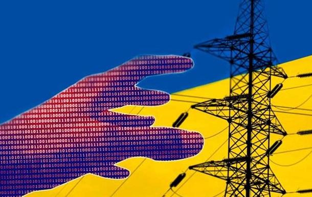 Украина, скорее всего, перейдет на RAB-тарифы. Но будут ли они европейскими?