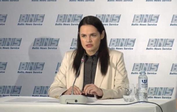 Тихановская пожаловалась Европарламенту на фальсификацию выборов