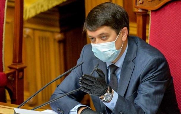 Разумков заявил о коронавирусе у двух нардепов