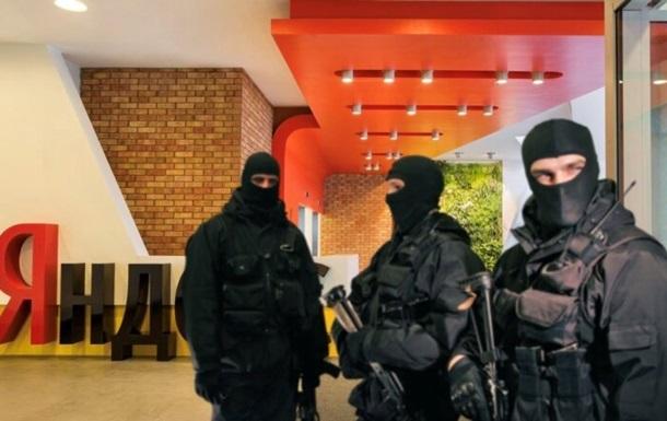 Яндекс відкликав частину співробітників з Білорусі