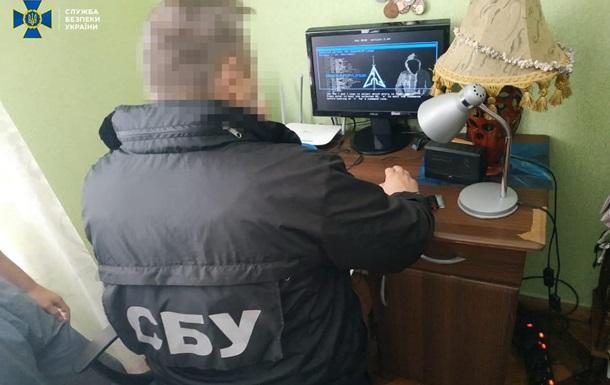 СБУ затримала хакерів у Львівській області