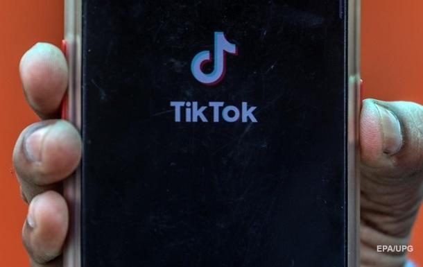TikTok розкрив кількість користувачів у США