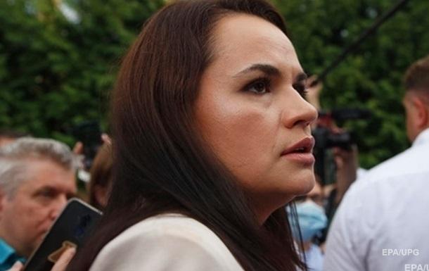 Тихановская призвала граждан на улицы праздновать годовщину независимости
