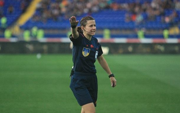 Монзуль получила назначение на полуфинал женской Лиги чемпионов