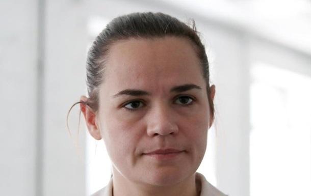 Тихановская объяснила, почему Лукашенко уйдет