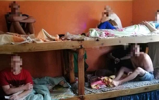 На Днепропетровщине людей держали в трудовом рабстве