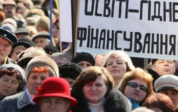 Бюджетникам в Украине подняли зарплаты