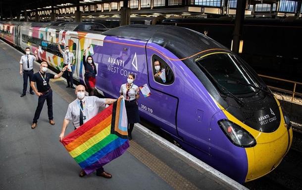 В Британии пустили ЛГБТ-поезд: фото