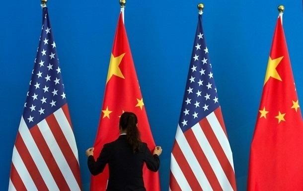 США внесли до  чорного списку  24 китайські держкомпанії
