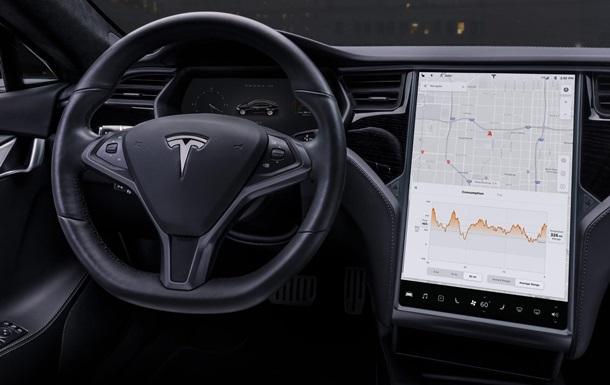Владельцы Tesla могут управлять чужими авто в других странах