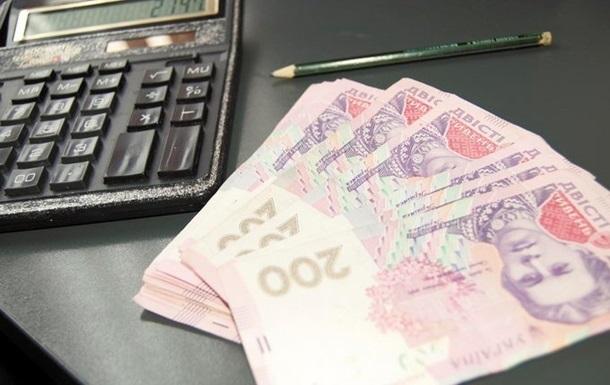 Дефіцит держбюджету перевищив 50 мільярдів гривень