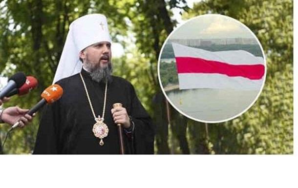 «Крокодиловы слезы» Епифания по белорусскому «Томосу»