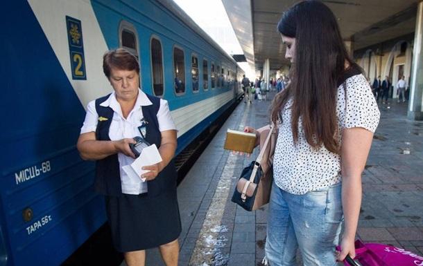 Новий голова Укрзалізниці - чи виведе Володимир Жмак компанію із кризи?