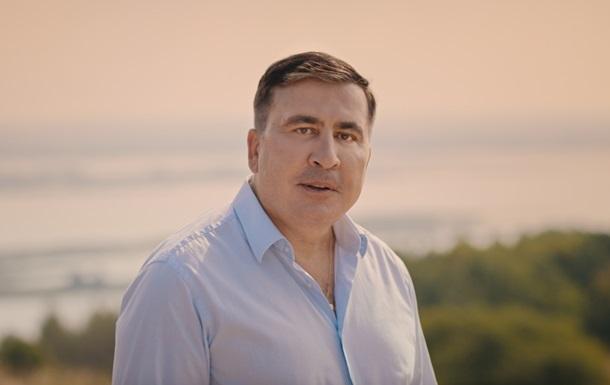 Саакашвили заявил о возвращении в Грузию - СМИ