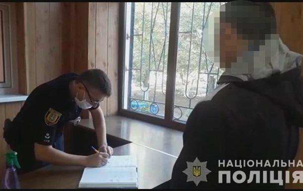 На Одесчине молодой парень изнасиловал мальчика