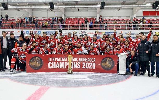 ХК Донбасс стал победителем Donbass Open Cup-2020