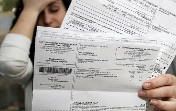 Как изменяться тарифы до конца года