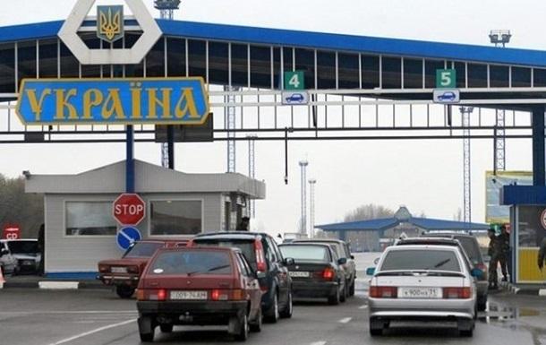 Украинские пограничники завернули белорусов домой, несмотря на преференции