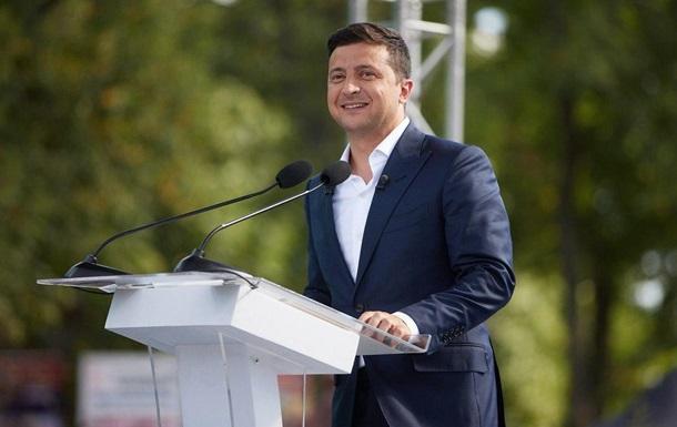 Зеленський обговорив з главою ЄК саміт і кредит