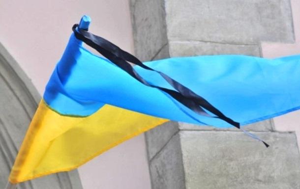 Сегодня отмечают День памяти защитников Украины