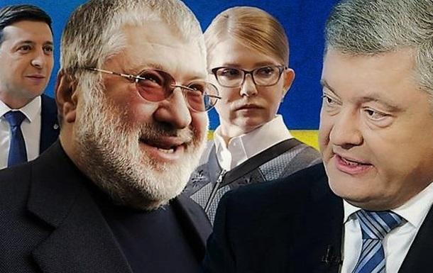 Кто договаривается с Медведчуком об отстранении Зеленского?