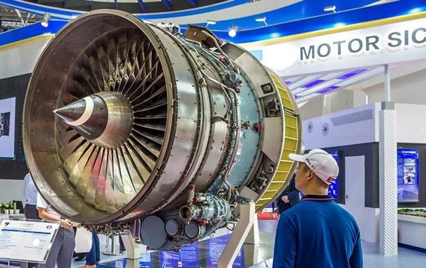 США стурбовані спробами Китаю купити Мотор Січ