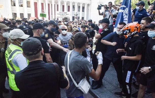 В Одесі побилися активісти і представники ЛГБТ-спільноти