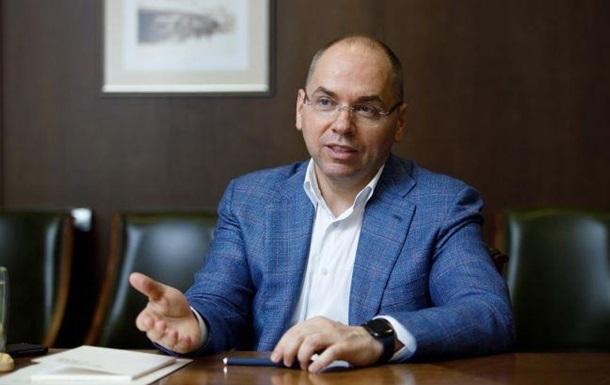 В Украине намерены возобновить производство вакцин