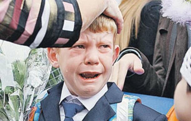Первое сентября: мучения для родителей, страдания для учеников и безысходность