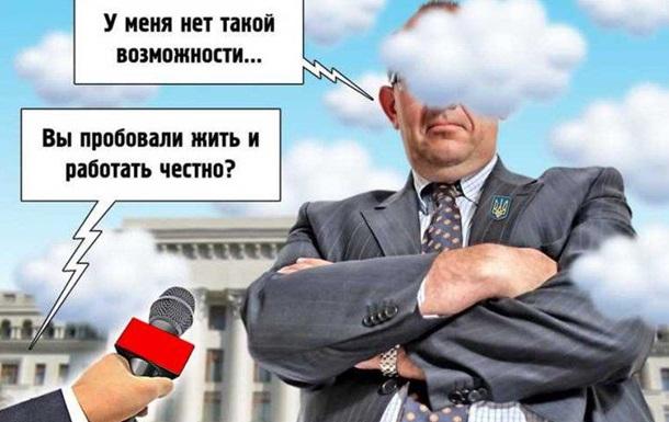 Бей евробюрократов, спасай украинское машиностроение