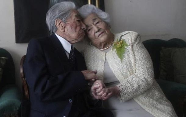 Подружжя з Еквадору визнали найстарішим у світі