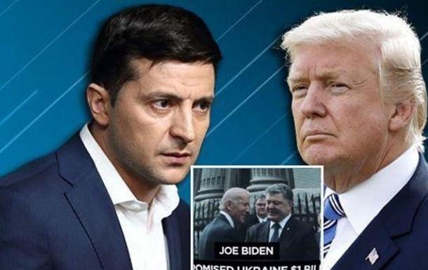 Дональд Трамп:  Я переможу й без України
