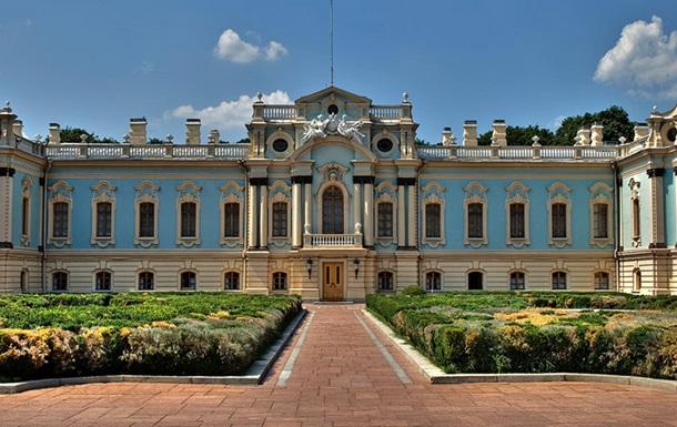 Маріїнський палац відкривають для відвідувачів