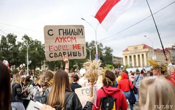 В Беларуси создадут оппозиционную партию