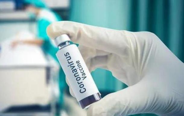 Треть американцев заявили, что они не будут принимать вакцину COVID-19