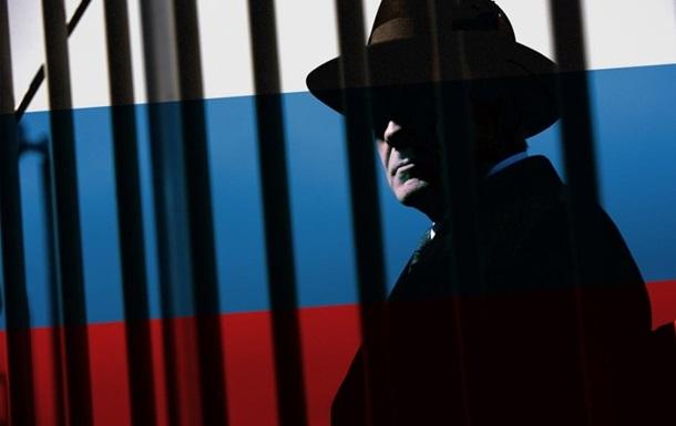 Чергові шпигунські скандали Росії, цього разу у Франції