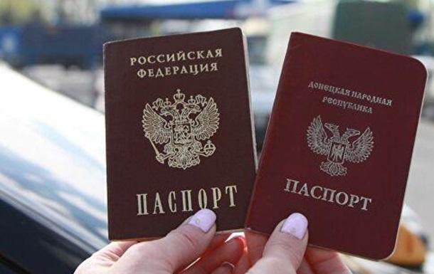 Окупаційна влада Л/ДНР «закручують гайки» бойовикам. Вказівка - отримати паспорт
