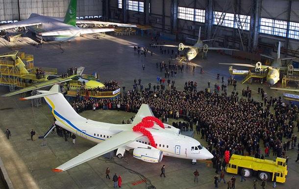 Новое серийное производство самолетов  Антонова