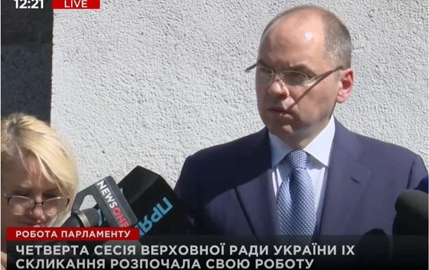 Министр здравоохранения анонсировал дополнительные каникулы для школьников